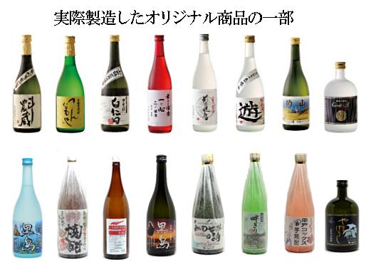 イチゴの秘密 リキュール 梅ヶ枝酒造